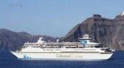 Celestyal Olympia ile Yunan Adaları & Atina ICONIC AEGEAN KUŞADASI // KUŞADASI